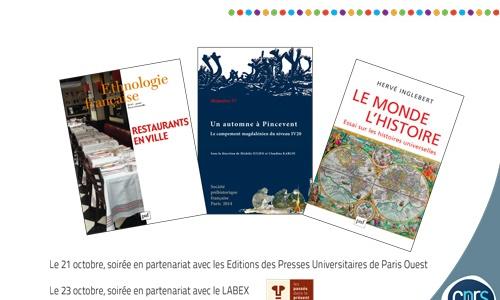 Rentrée littéraire de la MAE / 20-23 octobre 2014