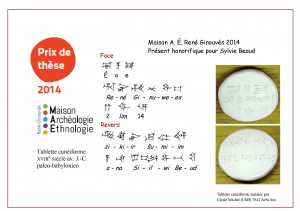 remise-de-prix-cuneiforme_PrixTheseMAE_2014-4