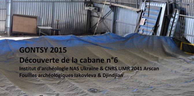 Une nouvelle cabane en os de mammouths découverte à Gontsy (Ukraine)